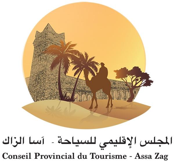 Conseil Provincial de Tourisme - Assa Zag